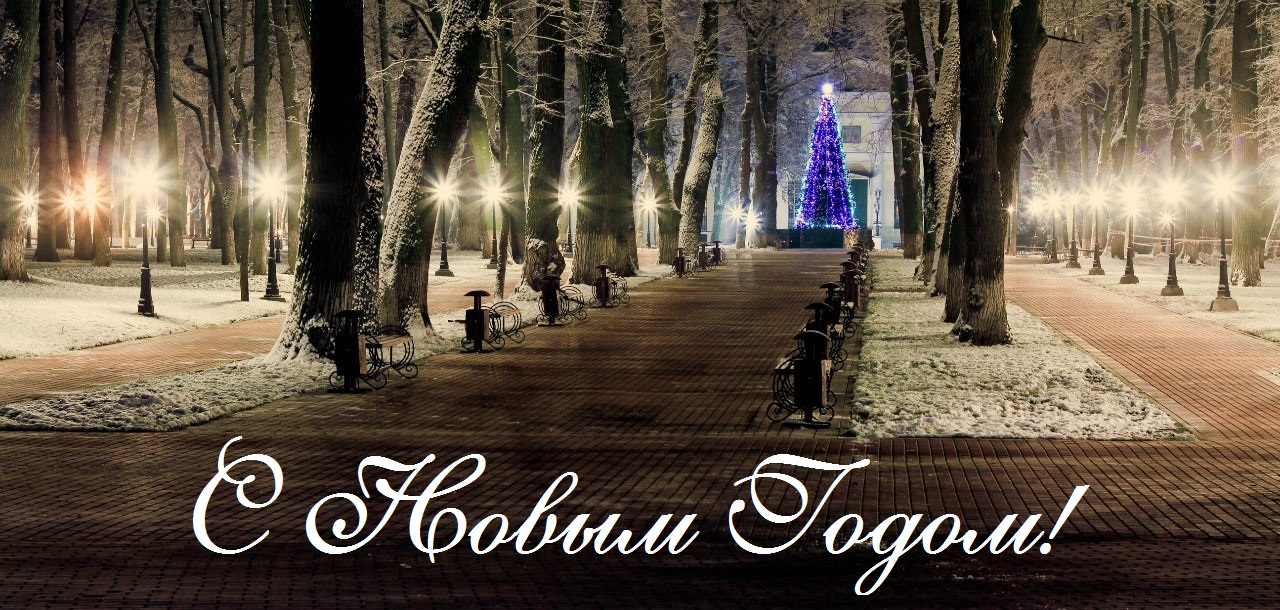 happy-new-year-2016-avtosalon-vostochny-veter-